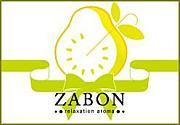 癒しのマッサージ 【ZABON】