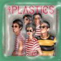 プラスチックス