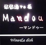 わいんばるMandou
