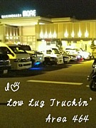 ☆LOW LUG TRUCKIN' in印西☆