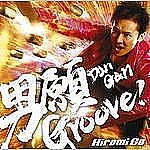 男願Groove!!!!!!!!!!
