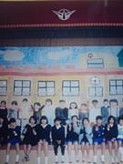 三原市立北方小学校
