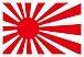 大日本帝国愛国心の会