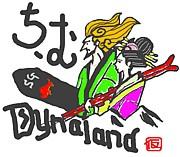 Team Dynaland