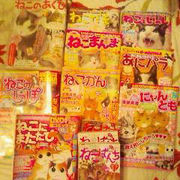 猫まんが雑誌マニア