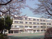 北区立滝野川第七小学校