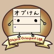 オブジェクト指向研究会!