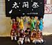 kids dance in城東区