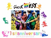 ジャニーズwest♡LINE