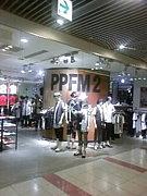 ppfm2☆HEP FIVE