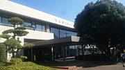 羽村市スポーツセンター