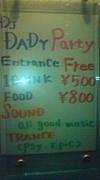 ☆横浜酒アゲ祭☆(YSM)