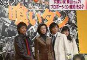 土曜ドラマ『喰いタン』