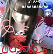 柚姫(ゆき)@ニコ生