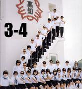 33fouR