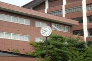富士大学司書講習。