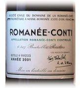 岡山フランス・ワインの会