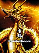 Thunderbolt/雷龍[IIDX19Lincle]
