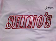SHINO'S(しのーず)