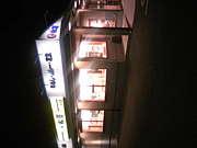 松屋フーズ三島店☆