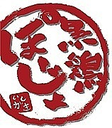 鶏料理専門店 石垣黒鶏 ぽーじょ