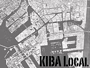 KIBA LOCAL BMX