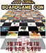 Korea Boardgame Con 2008