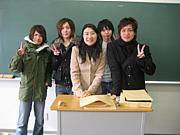 19年度法学部法律学科1年O組