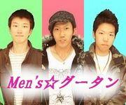 Men`s☆グ−タン