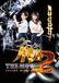ケータイ刑事THE MOVIE 2