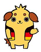 大阪とドイツをつなぐ DZGO