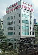 東京IT会計法律専門学校千葉校