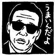 タモリ流レシピ★タモリ飯