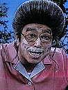 北斗市(旧大野)1981年会。