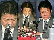 泥酔大臣中川