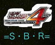 湾岸4 team=S・B・R=