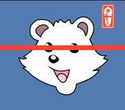 熊熨斗会・おっかさんの台所