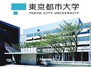 東京都市大学 2009入学ver.