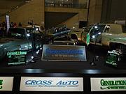CROSS AuTO