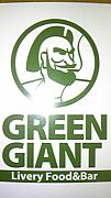 ReggaeBar【GREEN GIANT】