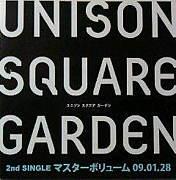 UNISON SQUARE GARDEN@東北