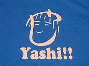 Yashi!!