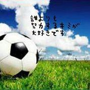 フットサル大阪 Team ENJYA