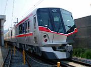 TX-2000系増備用車両【交直流】