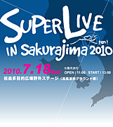 SUPER LIVE IN SAKURAJIMA