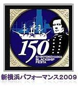 新横浜パフォーマンス