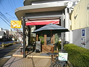 Cafe SOlLA カフェ ソラ