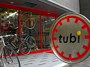 Bicycle Pro Shop tubi