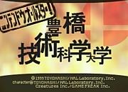 平成21年豊橋技科大NEW学生☆