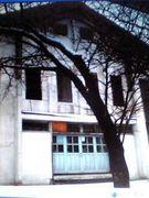 桧山中学校コミュ